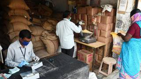 Madurai Jobs at Ration Shop Recruitment