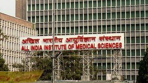 aiims vacancy recruitment